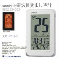 Citizen 8RZ139-003