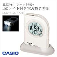 Casio DQD-410J-7JF