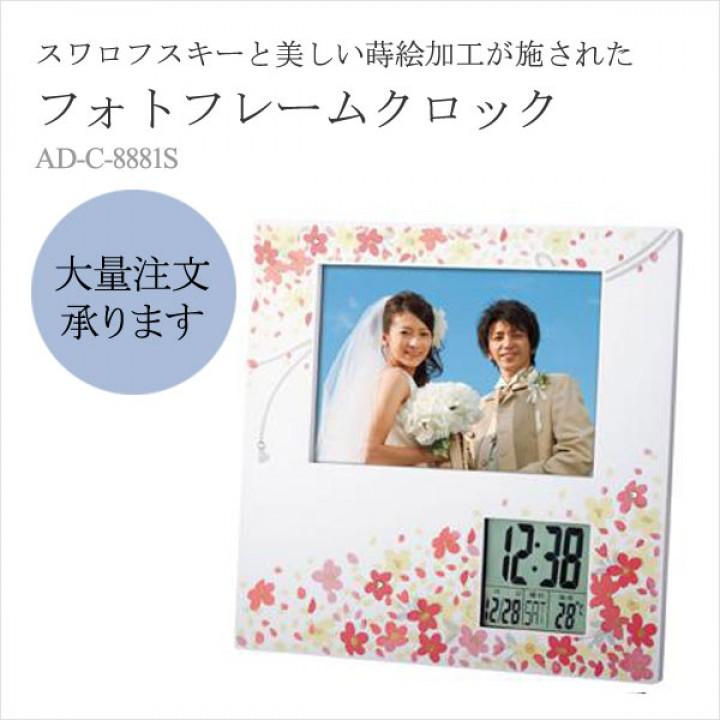 ADESSO 8881S