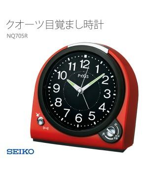 Seiko NQ705R