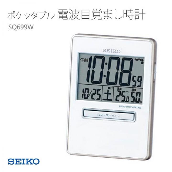 SEIKO SQ699W