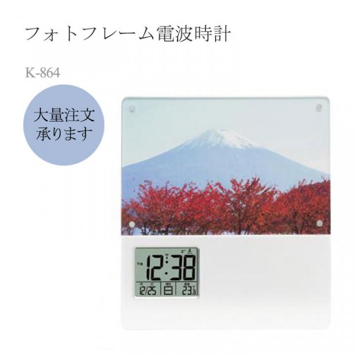 ADESSO K-864