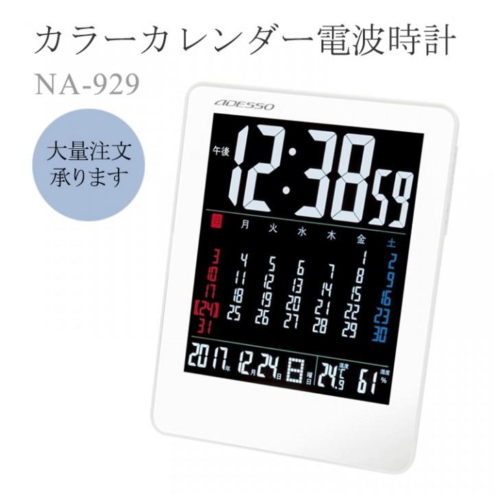 ADESSO NA-929