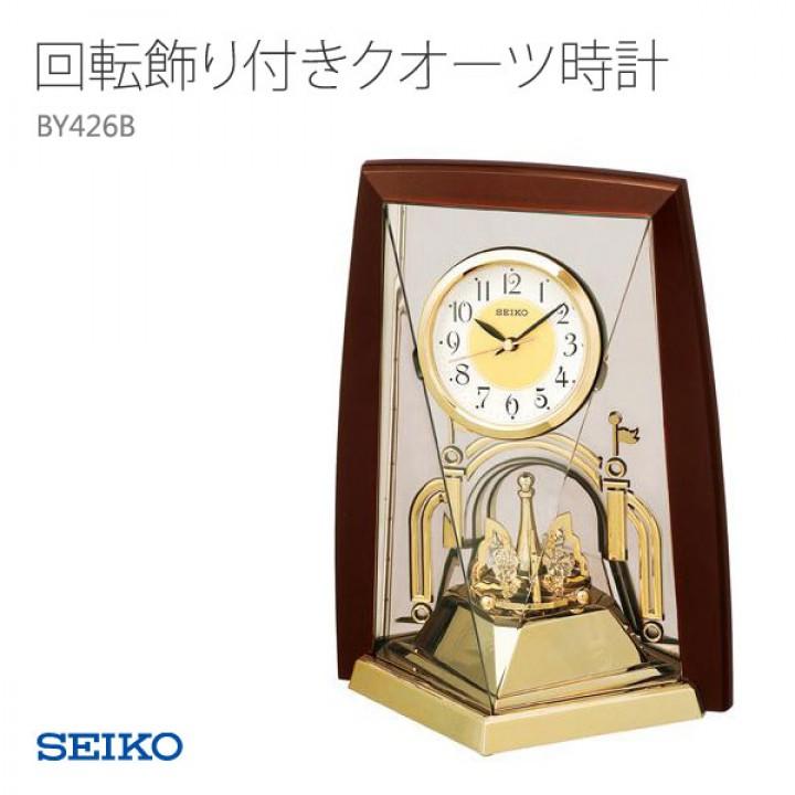 SEIKO BY426B