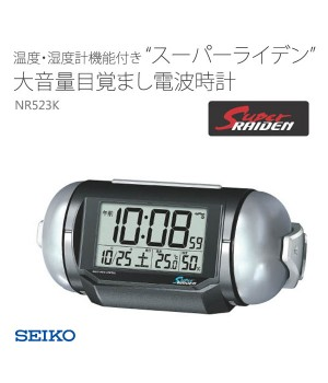 Seiko NR523K