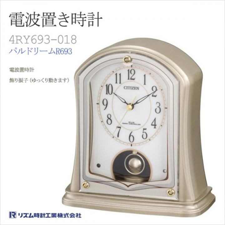 CITIZEN 4RY693-018