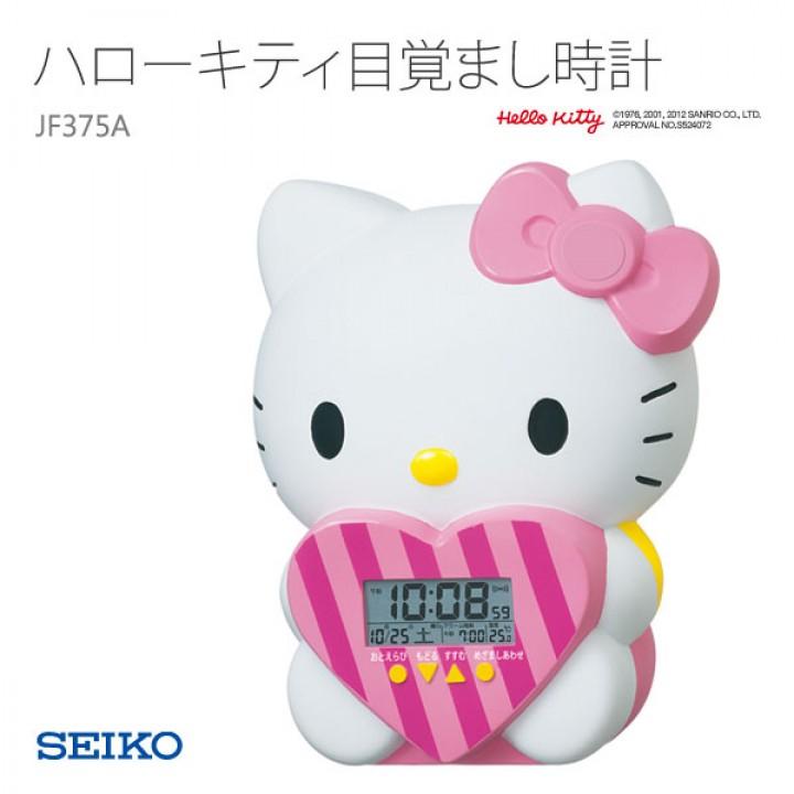 SEIKO JF375A