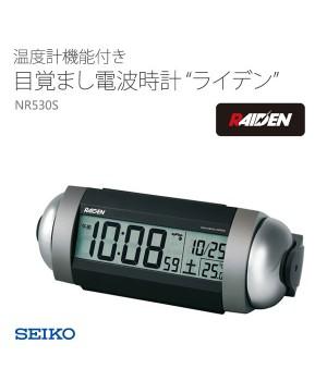 Seiko NR530S