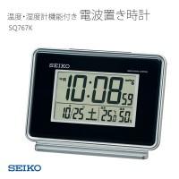 Seiko SQ767K