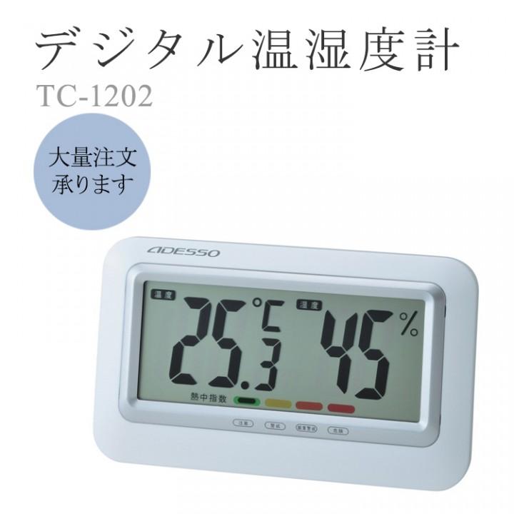 ADESSO TC-1202