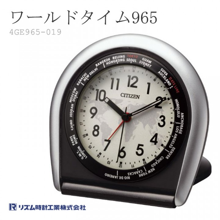 CITIZEN 4GE965-019