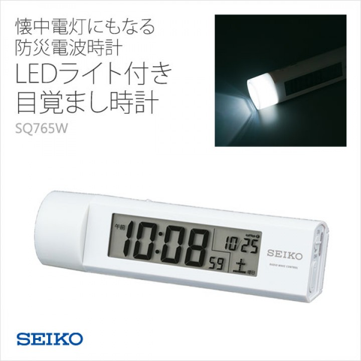 SEIKO SQ765W