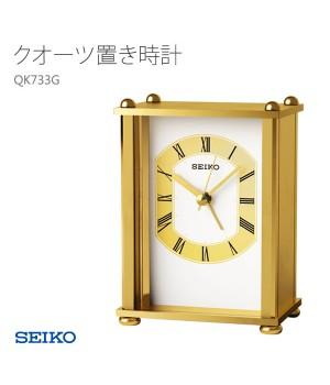 Seiko QK733G