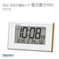 Seiko SQ771B