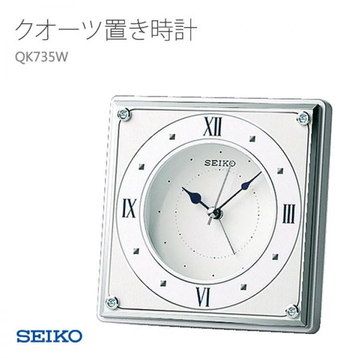 SEIKO QK735W