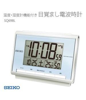 SEIKO SQ698L