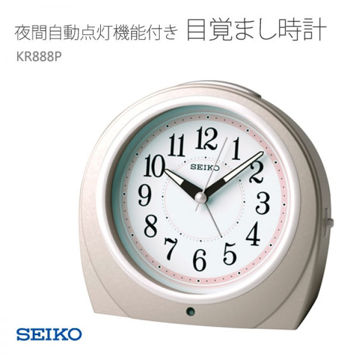 SEIKO KR888P