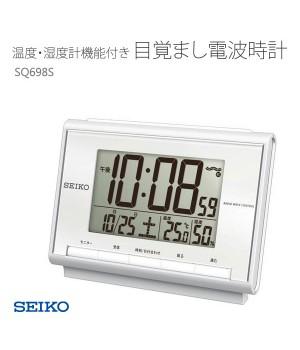 SEIKO SQ698S