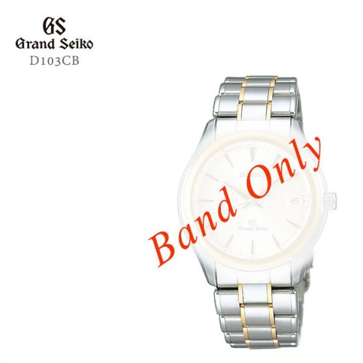 GRAND SEIKO BRACELET D103CB
