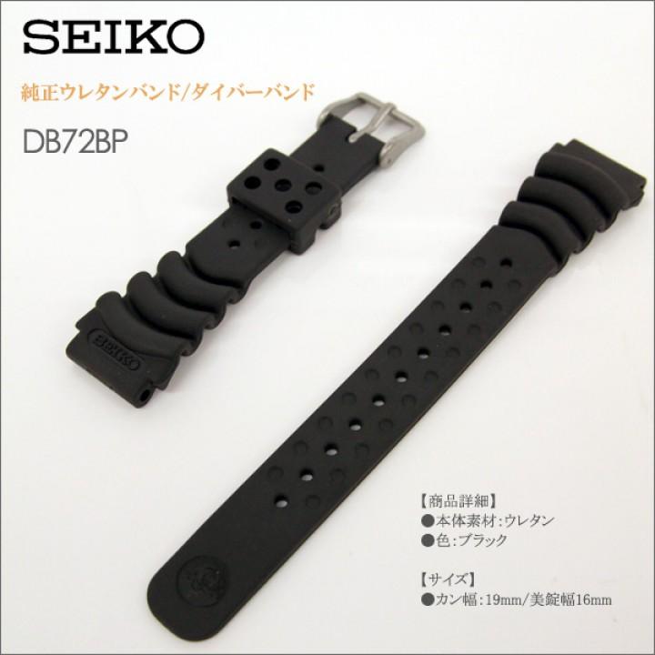 SEIKO BAND 19MM DB72BP
