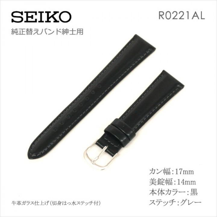 SEIKO BAND 17MM R0221AL