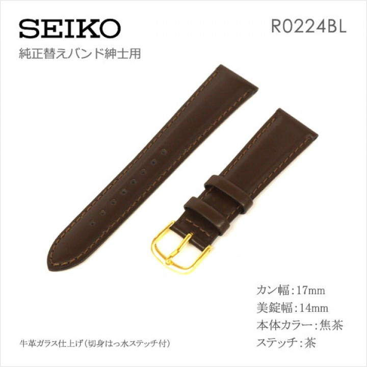 SEIKO BAND 17MM R0224BL