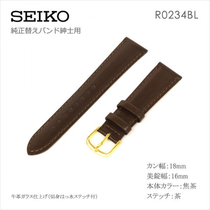 SEIKO BAND 18MM R0234BL