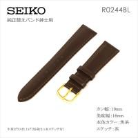 Seiko BAND 19MM R0244BL