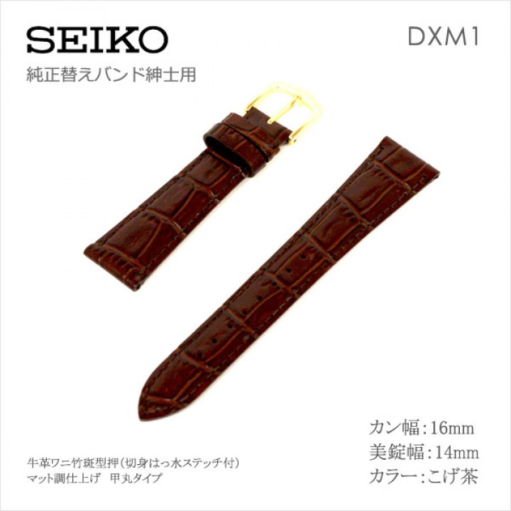 SEIKO BAND 16MM DXM1
