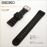 Seiko BAND 22MM DAL1BP