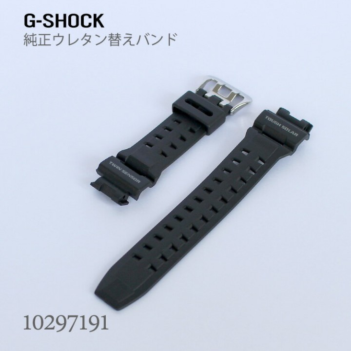 CASIO G-SHOCK BAND 10297191