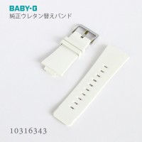 Casio BABY-G BAND 10316343