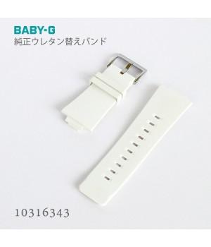 Casio BABY-G BAND 10316343