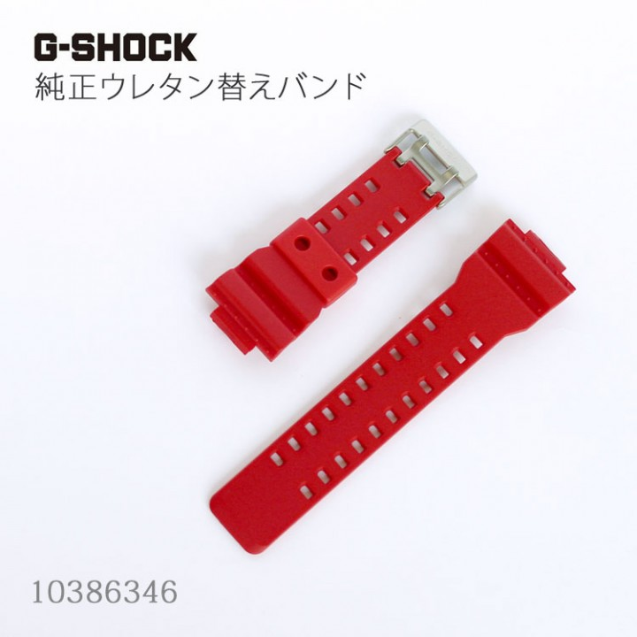 Casio G-SHOCK 10386346