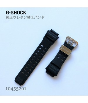 Casio G-SHOCK band 10455201