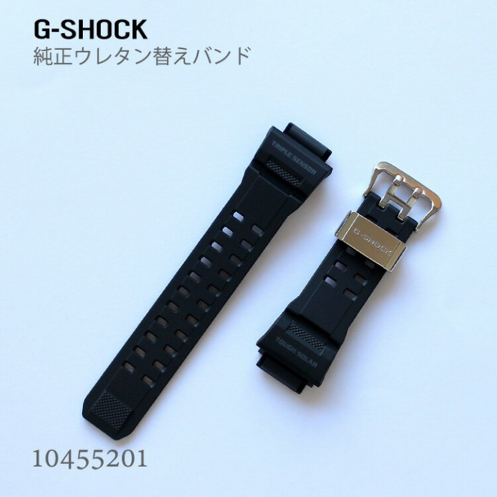 CASIO G-SHOCK 10455201