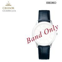 Seiko CREDOR BAND CC00801319