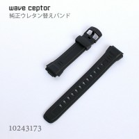 CASIO WAVE CEPTOR 10243173