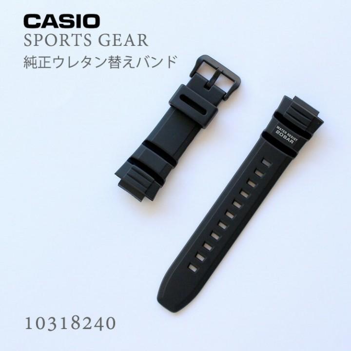 CASIO SPORTS GEAR BAND 10318240