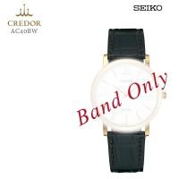 Seiko CREDOR BAND AC40BW