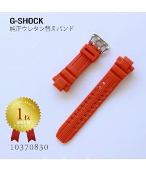 CASIO G-SHOCK BAND 10370830