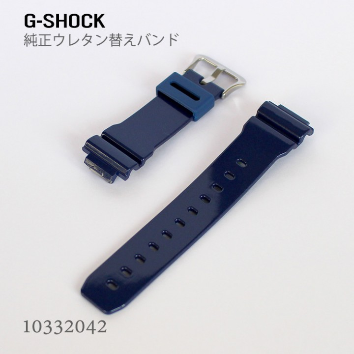 CASIO G-SHOCK BAND 10332042