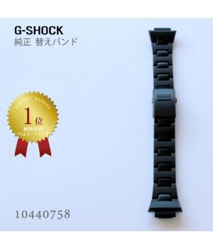 CASIO G-SHOCK BRACELET 10440758