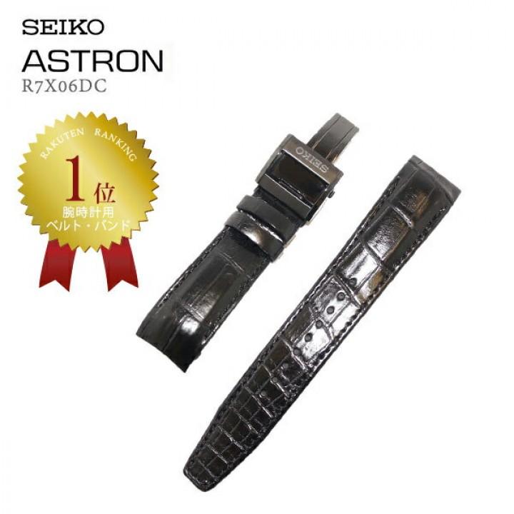 SEIKO 8X 22MM 200MM BAND R7X06DC
