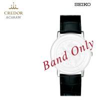 Seiko CREDOR BAND AC08AW