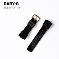 CASIO  BABY-G BAND 10451798