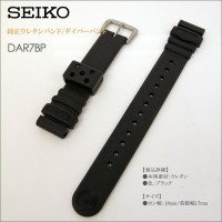 Seiko 18MM BAND DAR7BP