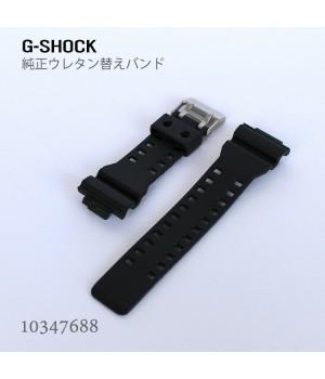 Casio G-SHOCK BAND 10347688