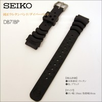 Seiko 18MM BAND DB71BP