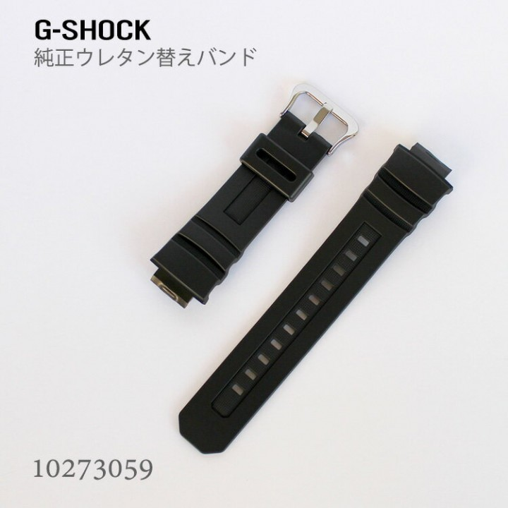 CASIO G-SHOCK BAND 10273059